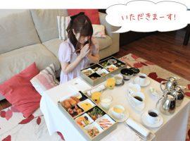 必見!「アイネス ヴィラノッツェ 沖縄」の朝食