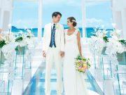 【オンライン予約OK】おふたり婚♡二人だけの結婚式
