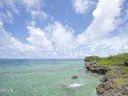 沖縄の海に象?!人気観光フォトスポット「万座毛」