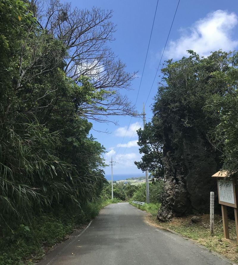 フェーレー岩からの景色
