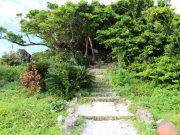 崖の下に広がる「幸福」の秘め場。「果報バンタ」
