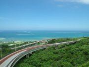 沖縄南部のドライブなら必ず寄りたい!ニライカナイ橋