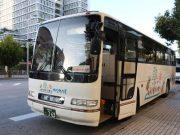 沖縄に結婚式に来たのなら、らくらく観光バスツアー♪