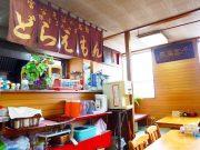 沖縄に来たら絶対食べるべき!沖縄でしか味わえない定番グルメ『沖縄そば』を堪能できるお店