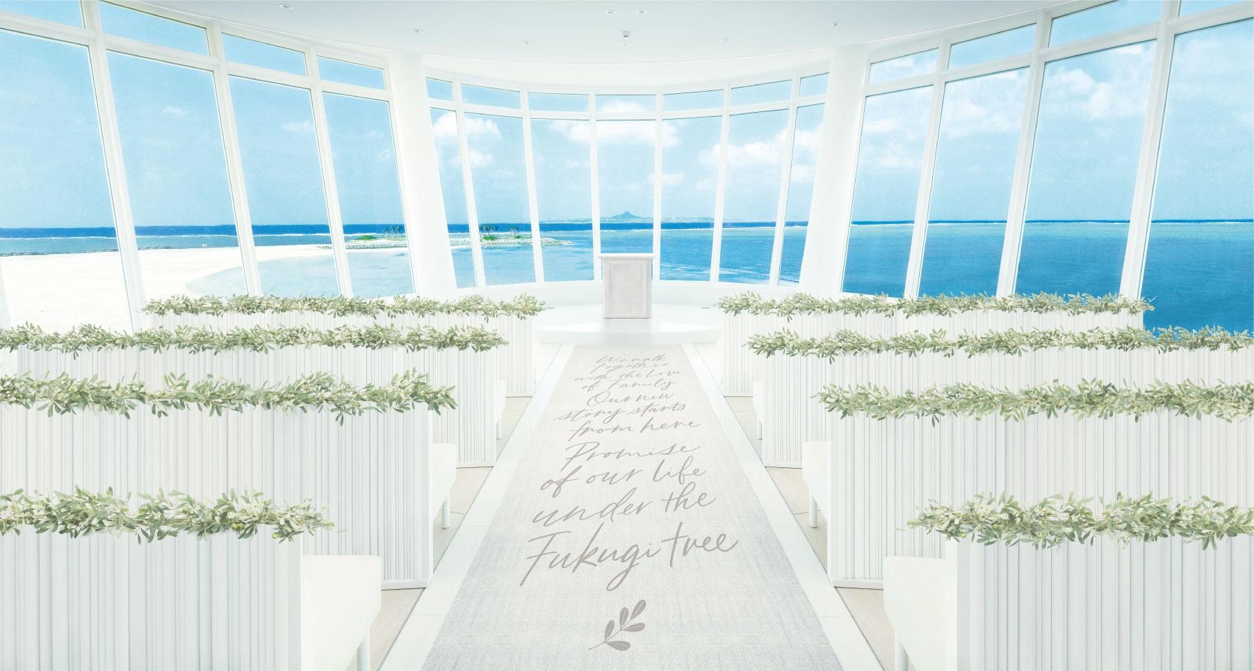 幸せの木「フクギ」とエメラルドビーチの絶景に囲まれた沖縄初のデザイナーズチャペル 「白の教会」が 2019 年 1 月にリニューアルオープン!