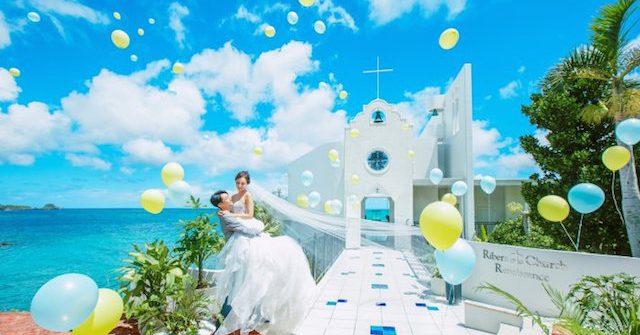15万円〜から叶う?沖縄でふたりだけの結婚式を挙げたい!3つのタイプでプラン比較