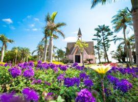 お得なプランを狙って!WATABE WEDDING(ワタベウェディング)沖縄 チャペルの特徴を徹底比較!チャペル一覧