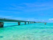 沖縄の離島で結婚式*石垣島・宮古島・古宇利島の魅力的な結婚式場まとめ