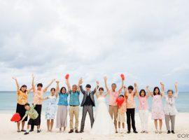沖縄の結婚式はかりゆしウェアで!ゲストやご家族のかりゆしコーデのススメ