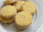 引き菓子に最適!幸せを招くお菓子、くがにやあの琉球ぽるぼろん