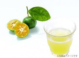 沖縄限定シークワーサー梅酒!香りの爽やかな一品を引き出物に