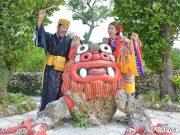 琉球衣装の沖縄フォトウェディングプラン3選*