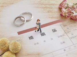 沖縄の婚姻届の手続き解説!沖縄で提出する場合の必要書類や注意点とは