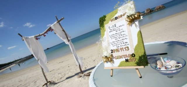 Sunny's Beach Wedding