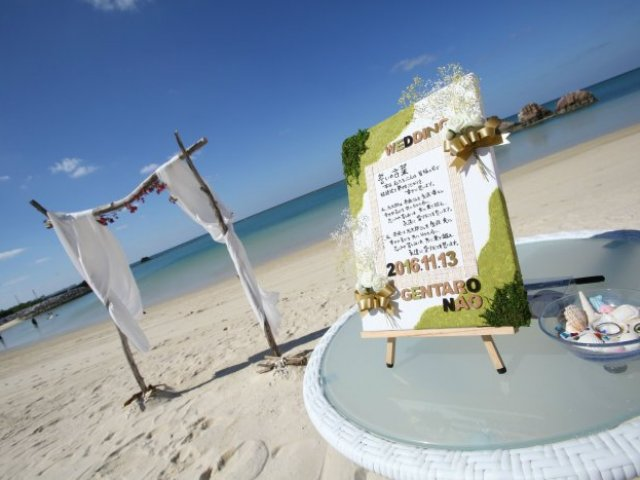 Sunny's Beach Wedding イメージ1